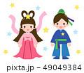 七夕 彦星 織姫のイラスト 49049384
