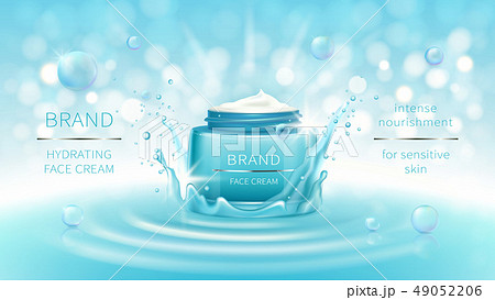 Vector cosmetic banner or promotion brand 49052206