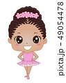子供 少女 バレエのイラスト 49054478