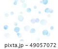 49057072