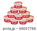 カップラーメン ラーメン カップ麺のイラスト 49057766