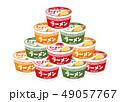 カップラーメン ラーメン カップ麺のイラスト 49057767