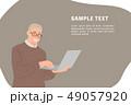 キャラクター 文字 字のイラスト 49057920