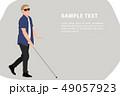 人々 人物 キャラクターのイラスト 49057923