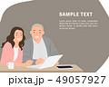 人々 人物 キャラクターのイラスト 49057927