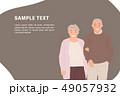 人々 人物 キャラクターのイラスト 49057932