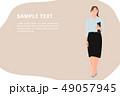 キャラクター 文字 字のイラスト 49057945