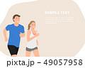 人々 人物 キャラクターのイラスト 49057958