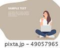 人々 人物 キャラクターのイラスト 49057965