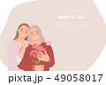 ベクトル おかあさん お母さんのイラスト 49058017