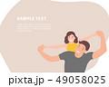 人々 人物 キャラクターのイラスト 49058025