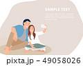 人々 人物 キャラクターのイラスト 49058026