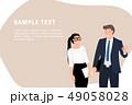 人々 人物 キャラクターのイラスト 49058028