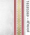 箔 ライン 網代 金赤白 (背景素材) 49058591