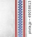 箔 ライン 網代 赤青白 (背景素材) 49058613