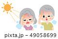熱中症 シニア 日射病のイラスト 49058699