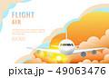着地 ランディング 着陸のイラスト 49063476