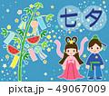 七夕飾り 七夕 ベクターのイラスト 49067009