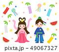 七夕 彦星 織姫のイラスト 49067327