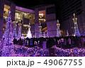 クリスマス イルミネーション カレッタ汐留 49067755