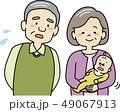 おじいさんとおばあさんと孫(泣く) 49067913
