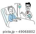 ベクター 入院 点滴のイラスト 49068802