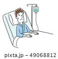 ベクター 男性 入院のイラスト 49068812