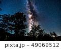 乗鞍高原 星空 天の川 【長野県】 49069512