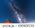 乗鞍高原 星空 天の川 【長野県】 49069530