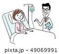 ベクター 入院 点滴のイラスト 49069991