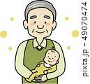 おじいさんと孫 49070474
