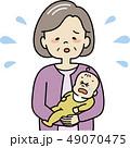 おばあさんと孫(泣き) 49070475