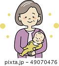 おばあさんと孫 49070476