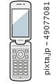 折りたたみ携帯電話のイメージイラスト 49077081