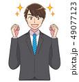 スーツ 男性 就活 アニメタッチ 49077123