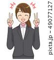 スーツ 女性 就活 アニメタッチ 49077127