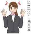 スーツ 女性 就活 アニメタッチ 49077129