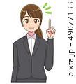 スーツ 女性 就活 アニメタッチ 49077133