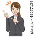 スーツ 女性 就活 アニメタッチ 49077134