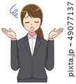 スーツ 女性 就活 アニメタッチ 49077137