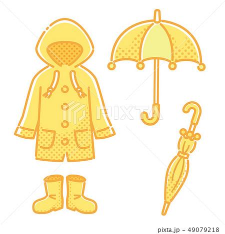 雨具 49079218