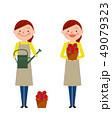 花屋 女性 全身 働く人々 イラスト ベクター 49079323