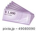 金券1000円5枚 49080090