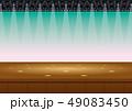 ステージ 舞台 劇場 49083450