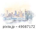 お台場からの風景 水彩画風 49087172