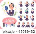 男性 侍 ビジネスマンのイラスト 49089432