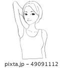 美容 ショートカットの女性 ワキ ノースリーブ 黒い線画 49091112