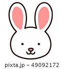 うさぎ バニー 動物のイラスト 49092172