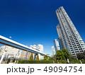 タワーマンション 汐留 高層マンションの写真 49094754