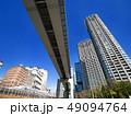 タワーマンション 汐留 高層マンションの写真 49094764